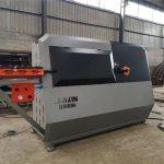 hidraulinė automatinė 2d cnc plieninės vielos lenkimo mašina